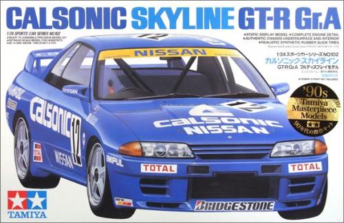 Calsonic-GTR-R32.jpg
