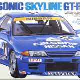 Calsonic-GTR-R32